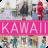 KAWAII vol.0